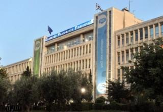 κτίριο ΕΡΤ
