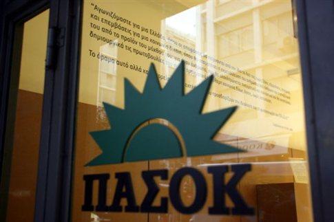 Αποχωρήσεις αλλά και νέοι υποψήφιοι στα ψηφοδέλτια του ΠΑΣΟΚ