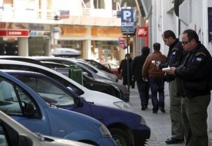 Επιστρέφει από αύριο η ελεγχόμενη στάθμευση στην Αθήνα
