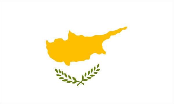 Η κύπρος έχει ζητήσει από τη μόσχα