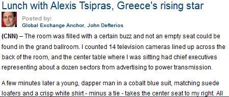 «Γεύμα με τον Αλέξη, το ανερχόμενο αστέρι της Ελλάδας».