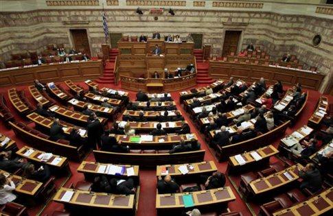 Υπερψηφίστηκε το πολυνομοσχέδιο στην Ολομέλεια της Βουλής