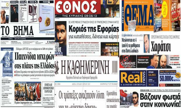 Πρόθεση των συνδικαλιστών του Τύπου και του ΣΥΡΙΖΑ να μην κυκλοφορήσουν τα Κυριακάτικα φύλλα