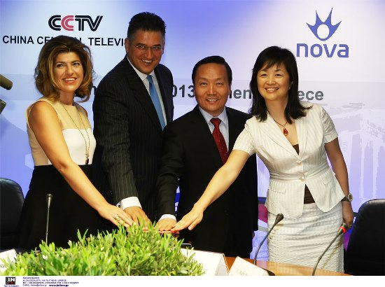 Το CCTV NEWS στην τηλεοπτική πλατφόρμα της NOVA