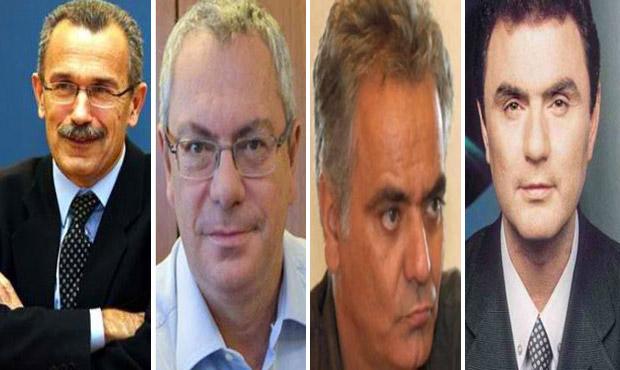 Καψής - Μαλέλης - Σκουρλέτης - Σωτηρακόπουλος