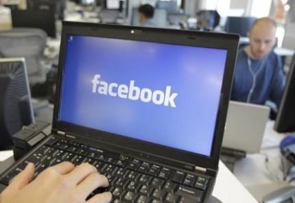 Ιός-παγίδα κυκλοφορεί στο facebook