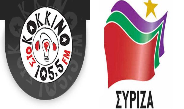 Αγνοεί τις συμβάσεις και αφήνει απλήρωτους τους εργαζόμενους «Στο Κόκκινο» ο ΣΥΡΙΖΑ, την ώρα που καταγγέλλει άλλους για εργασιακό μεσαίωνα