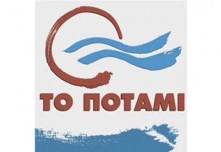 Το Ποτάμι (logo)