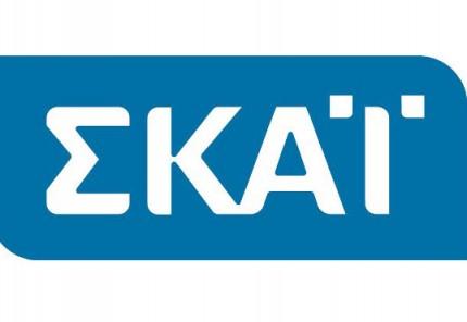 Σκάι (logo)