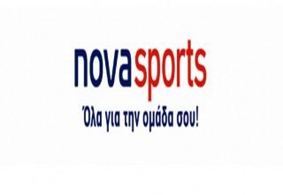 Novasports Όλα για την ομάδα σου!