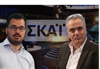 Παπαμιμίκος: Ενορχηστρωτής ο ΣΥΡΙΖΑ – Σκουρλέτης: Να βγουν όλα τα στοιχεία στη δημοσιότητα