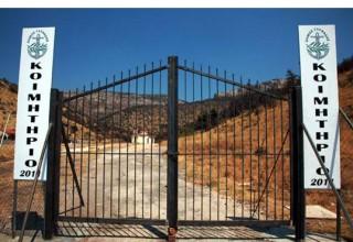 Παράνομο νεκροταφείο στον Υμηττό - Νέο έγκλημα στις αναδασωτέες περιοχές με τροπολογία