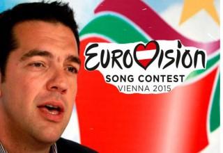 Με ΝΕΡΙΤ ο ΣΥΡΙΖΑ στην Eurovision ή θα τηρήσει τη δέσμευσή του για επαναλειτουργία της ΕΡΤ;