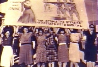 «Γυναίκα στην Αντίσταση»