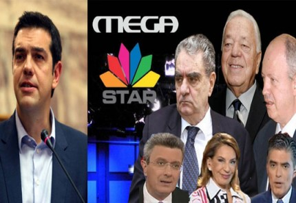 Η αντιπαράθεση των εκδοτών του MEGA για τη συνέντευξη Τσίπρα στο STAR