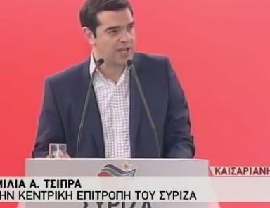 Τσίπρας: Η ΕΡΤ έπρεπε ήδη να λειτουργεί, έχουμε καθυστερήσει (βίντεο)