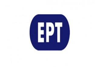 ΕΡΤ (logo)