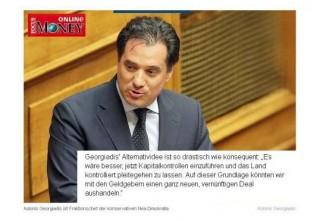 Κυνική ομολογία Άδωνι: Εγώ πρότεινα στους Γερμανούς να κλείσουν τις τράπεζες για να χρεοκοπήσει η χώρα
