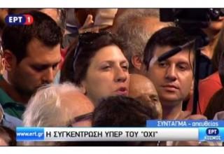 """Η Κωνσταντοπούλου τραγούδησε στη συγκέντρωση υπέρ του """"όχι"""" (βίντεο)"""