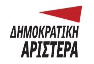 ΔΗΜΑΡ (logo)