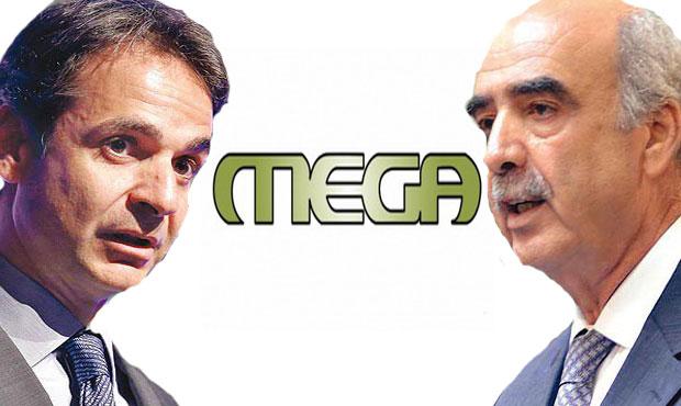 Σε debate καλεί το MEGA Μειμαράκη – Μητσοτάκη