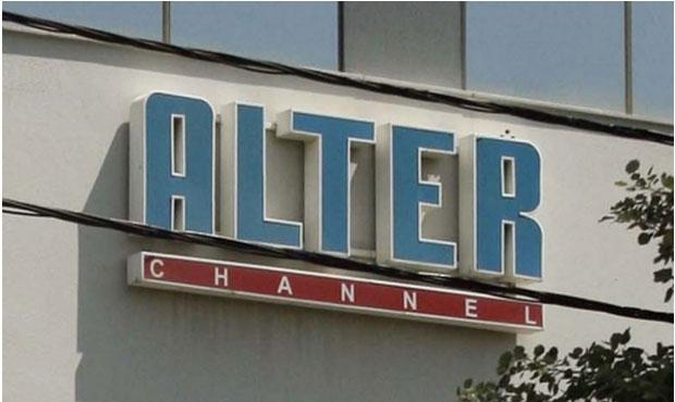 Alter (logo)