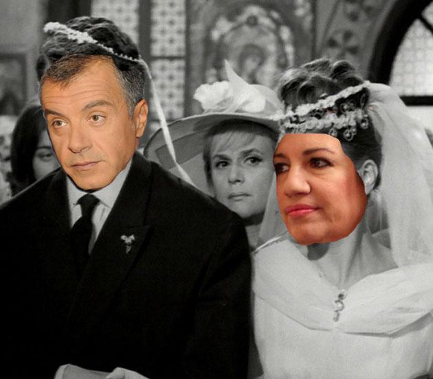 Ο ΔΟΛ, το Ποτάμι και ο γάμος της π@π@ρι@ς