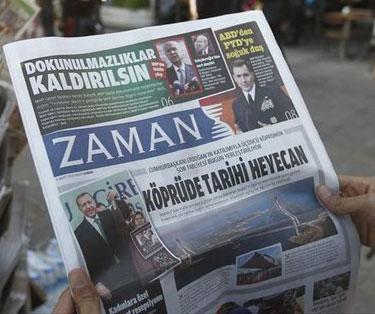 """Η ΕΣΗΕΑ καταδικάζει το """"κλείσιμο"""" της εφημερίδας Zaman από τις τουρκικές Αρχές"""