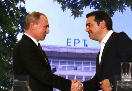 Άριστα στην ΕΡΤ για την κάλυψη της επίσκεψης Πούτιν