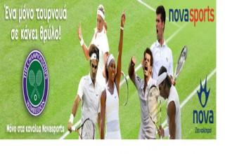 Αναβολή του αγώνα Μαρίας Σάκκαρη-Venus Williams στο Wimbledon