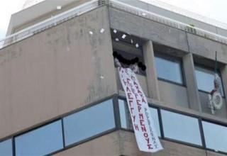 Εισβολή μελών του «Ρουβίκωνα» στην πρεσβεία του Μεξικού