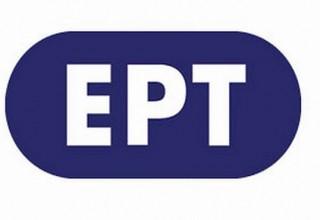 ΕΡΤ logo