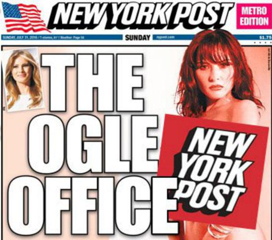 Προκαλεί και πάλι η New York Post με τη γυμνή Μελάνια Τραμπ