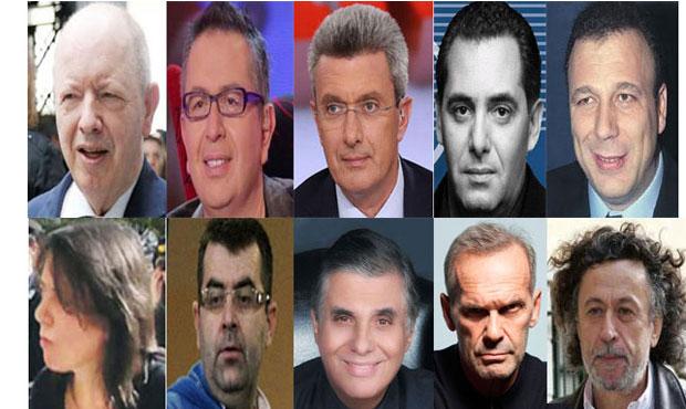 Αποτέλεσμα εικόνας για δημοσιογραφοι