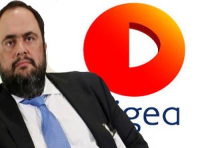 Μαρινάκης - DIGEA