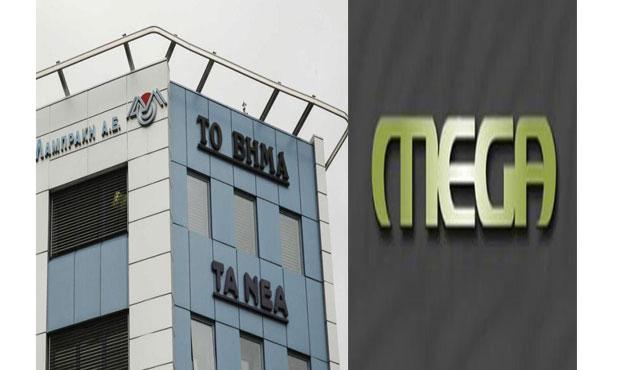 ΔΟΛ - Mega