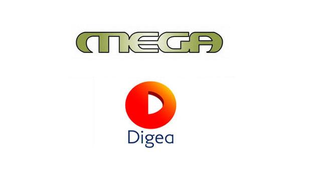 mega - digea
