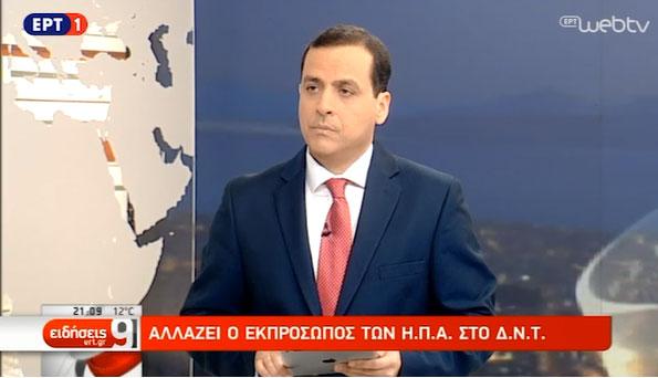 Αποτέλεσμα εικόνας για Παναγιωτόπουλος ΕΡΤ